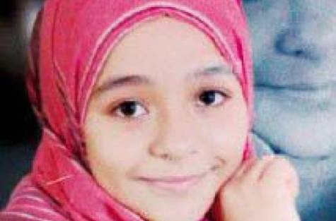 Soheir al-Batae, the young victim of FGM